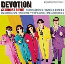 DEVOTION/スターダスト・レビュー【EPCE.5752】[新品]