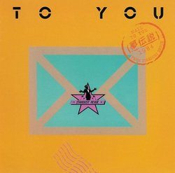 TO YOU -夢伝説-/スターダスト・レビュー【WPCL.10906】[新品]