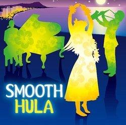 SMOOTH HULA/オムニバス【OVLC.4】[新品]