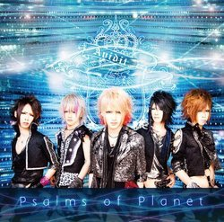 Psalms of Planet 通常盤/Avidit.[新品]