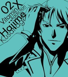 -Vitamin X Addiction CD-02 草薙一(小野大輔)100Vの愛衝撃/小野大輔(草薙一)【LACM.4782】[新品]