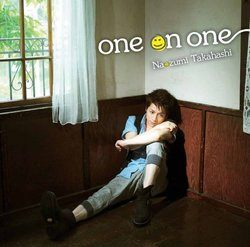 one on one/高橋直純[新品]