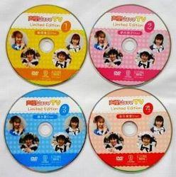 声優Wave TV Limited Edition【中古】[☆3]