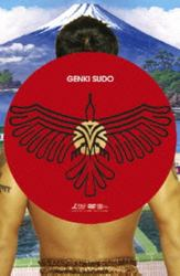 GENKI SUDO/須藤元気【中古】[☆3]