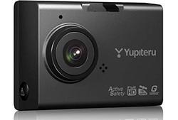 【microSDカード付】ユピテル ドライブレコーダーDRY-ST7000【中古】[☆2]