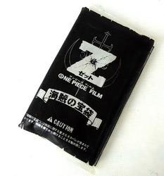 ワンピース フィルム Z 海賊の宝袋/集英社【中古】[☆3]