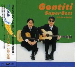スーパーベスト 2001-2006/ゴンチチ【中古】[☆2]