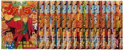 【全巻セット】極悪がんぼ/1~16巻/完結/東風孝広/青年コミックセット【中古】[☆3]