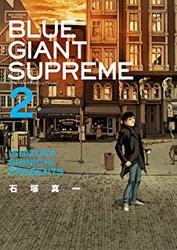 ブルージャイアント BLUE GIANT SUPREME コミック 2-6巻セット/石塚真一/青年コミックセット【中古】[☆2]