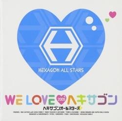WE LOVE ヘキサゴン 2009/ヘキサゴンオールスターズ[新品]