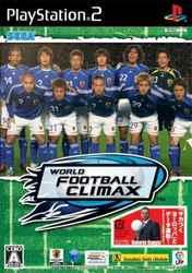 ワールド フットボール クライマックス 日本代表パッケージ(生産限定)【中古】[☆3]