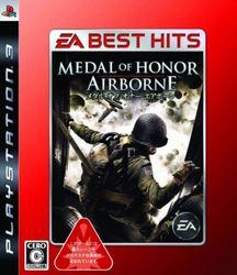 メダル オブ オナー エアボーン EA BEST HITS【中古】[☆3]