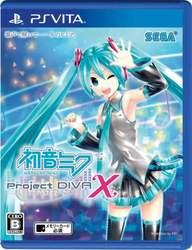 初音ミク -Project DIVA- X【中古】[☆4]