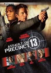 【輸入盤】Assault on Precinct 13 (Widescreen Edition)/イーサン・ホーク【中古】[☆3]