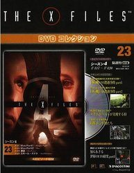 【付録DVD・DVDケースのみ】THE X FILES DVDコレクション23/デイヴィッド・ドゥカヴニー ほか【中古】[☆4]