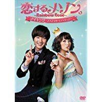 「恋するメゾン。~Rainbow Rose~」 メイキング~スペシャル・エディション~ [DVD]/ジヨン【中古】[☆2]