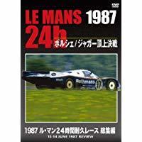 1987 ル・マン24時間耐久レース 総集編【中古】[☆4]