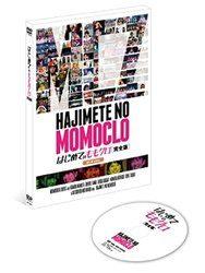 はじめてのももクロ-完全版-初心者edition DVD/ももいろクローバーZ【中古】[☆4]