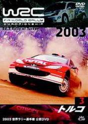 2003 FIA WORLD RALLY CHAMPIONSHIP 世界ラリー選手権シリーズ VOL.3 トルコ【中古】[☆4]