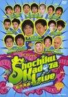 Shochiku Kadoza Live 松竹角座ライブ【中古】[☆3]