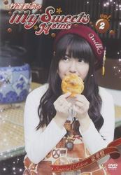 竹達彩奈のMy Sweets Home vol.2(豪華盤)【中古】[☆3]