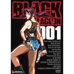 【全巻セット】BLACK LAGOON/1巻-6巻/完結 収納BOX付【中古】[☆3]