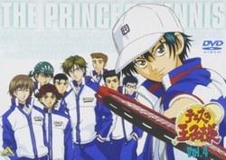 テニスの王子様 Vol.4/皆川純子 ほか【中古】[☆3]