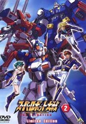 スーパーロボット大戦 ORIGINAL GENERATION THE ANIMATION 2 Limited Edition (初回限定生産)(特典無し)/森川智之 ほか【中古】[☆2]
