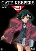 ゲートキーパーズ21 EPISODE:1限定版【中古】[☆4]