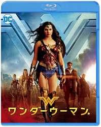 ワンダーウーマン ブルーレイ&DVDセット(2枚組) [Blu-ray]/ガル・ガドット【中古】[☆3]