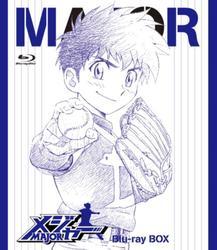 メジャーBlu-ray BOX【中古】[☆2]