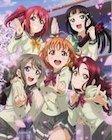 ラブライブ! サンシャイン!! 2nd Season Blu-ray 7 (特装限定版)【中古】[☆3]