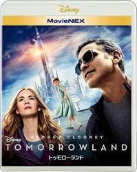トゥモローランド MovieNEX [Blu-ray]/ジョージ・クルーニー【中古】[☆3]
