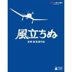 風立ちぬ/スタジオジブリ【中古】[☆3]