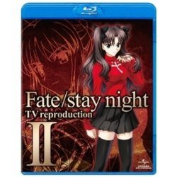 Fate/stay night TV reproduction II【中古】[☆3]