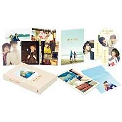 陽だまりの彼女 Blu-ray メモリアル・エディション 初回限定生産(本編Blu-ray1枚&ビジュアルコメンタリーDVD&特典映像DVD付き3枚組)【中古】[☆3]