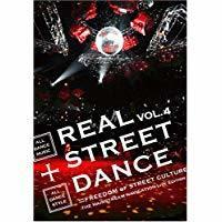 REAL STREET DANCE VOL.4【中古】[☆3]