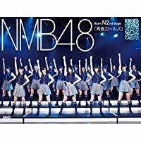 NMB48 Team N 2nd Stage 「青春ガールズ」/NMB48【中古】[☆3]