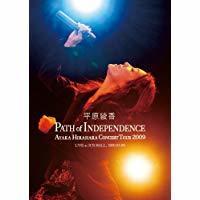 Concert Tour 2009 PATH of INDEPENDENCE at JCB HALL/平原綾香【中古】[☆3]