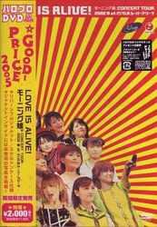 """モーニング娘。CONCERT TOUR 2002 春 """"LOVE IS ALIVE!"""" at さいたまスーパーアリーナ/モーニング娘。【中古】[☆3]"""