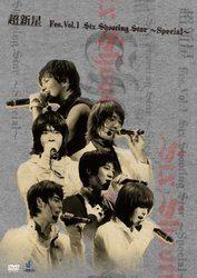 超新星 Fes. Vol.1 Six Shooting Star Special/超新星【中古】[☆4]