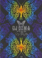 六本木ツンデレラ/DJ OZMA【中古】[☆4]
