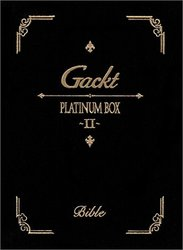 PLATINUM BOX II/GACKT【中古】[☆2]