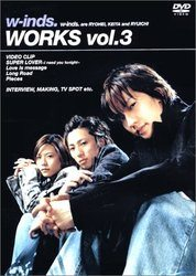 WORKS vol.3/w-inds.【中古】[☆3]