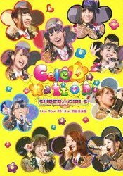 SUPER☆GiRLS Live Tour 2013 Celebration at 渋谷公会堂/SUPER☆GiRLS【中古】[☆3]