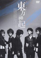 All About 東方神起 [DVD]/東方神起【中古】[☆2]