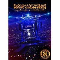 LIVE TOUR 2017 MUSIC COLOSSEUM (DVD2枚組) (初回盤)/KIS-MY-FT2【中古】[☆3]