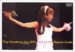 Very Strawberry Tour 2000/飯塚雅弓【中古】[☆3]