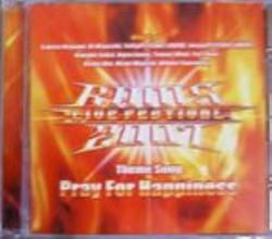 Pray For Happiness/野川さくら 他【中古】[☆4]