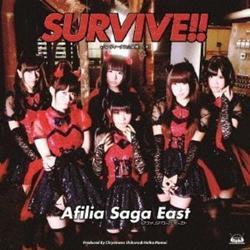 SURVIVE!!【通常盤A】/アフィリア・サーガ・イースト【中古】[☆4]
